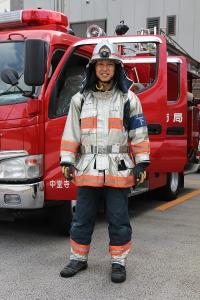 Fireman, Kyoto
