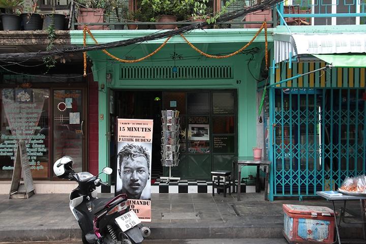 IMG_9982 Kathmandu Photo Gallery s